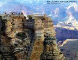 зловещая гора