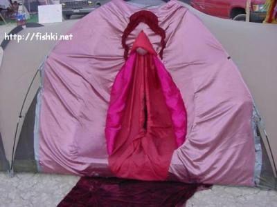 представляю себе как выглядять спальники для этой палатки!