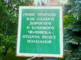 шпаргалка для туристов